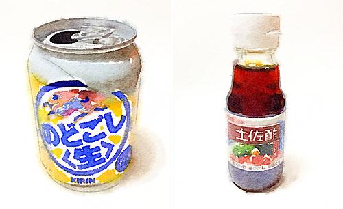 缶ビールと土佐酢