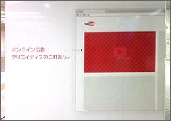Googleのディスプレイ広告ページ