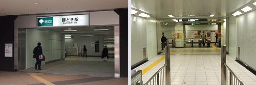 勝どき駅の新しい出口