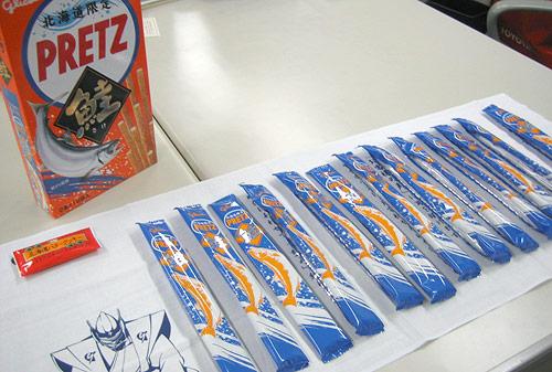 北海道みやげの「鮭」プリッツ写真