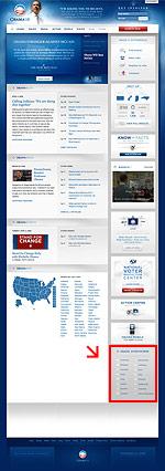 オバマ候補のサイトのスクリーンショット