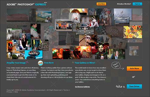 PHOTOSHOP_EXPRESS_Betaの画面