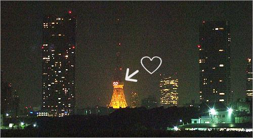 ハートマークの東京タワー