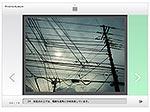 PhotoAlbum:#01 空を仕切る線を詳しく見る