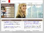 アイザック/アキレスシューズ:ECCOー2005 AUTUMN/WINTER COLLECTION