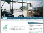 イソダ:新築住宅サイト・フルリニューアル