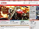 ヤマハ発動機:Xmas/新年用デコレーションイメージ制作