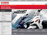 ヤマハ発動機販売:MC-2006モデル製品情報 3月分6モデル