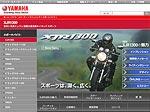 ヤマハ発動機販売:MC製品情報 new XJR1300の詳細を見る
