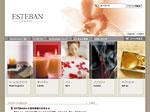 ESTEBAN:ESTEBANサイト