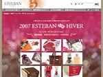 ESTEBAN:ウィンターギフトコレクションの詳細を見る