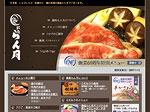 銀座らん月:銀座らん月サイト