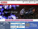 ヤマハ発動機:年末年始デコレーション・バージョン