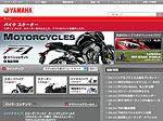 ヤマハ発動機販売:Motorcycles