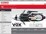 ヤマハ発動機販売:MC-2007モデル製品情報 2月分3モデル