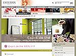 ESTEBAN:エスプリ ド テの詳細を見る