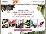 ESTEBAN:2008サマーギフトコレクションの詳細を見る