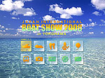 ヤマハ発動機:BoatShow2008の詳細を見る