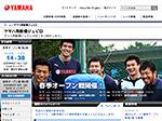 ヤマハ発動機:ラグビーサイトをMT化リフォームの詳細を見る