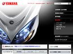 ヤマハ発動機:企業サイト FRONTページの更新の詳細を見る
