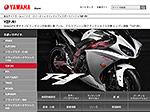 ヤマハ発動機:MC製品情報─YZF-R1の詳細を見る
