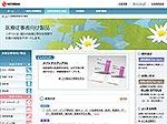 ニチバン株式会社:医療従事者向け製品サイト・リニューアルの詳細を見る