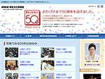 NHK厚生文化事業団:50周年記念サイトの詳細を見る