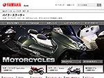 ヤマハ発動機:バイク・スクーター・トップページの更新の詳細を見る