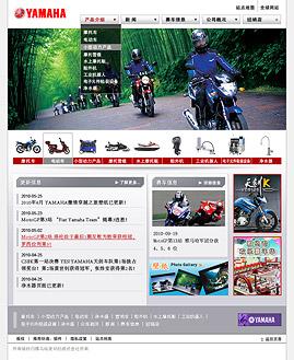 中国サイト・トップページ