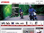 ヤマハ発動機:中国版公式サイトの基本デザインの詳細を見る