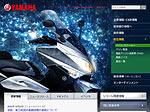 ヤマハ発動機:企業トップページ・年末イルミネーション版の詳細を見る