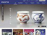 源右衛門窯:オフィシャルサイトの運営・管理の詳細を見る