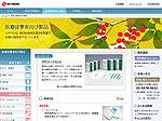 ニチバン株式会社:医療従事者向け製品サイト等の更新の詳細を見る
