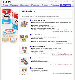 UTN Products line-up