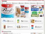 ニチバン株式会社:英語版サイトリニューアルの詳細を見る