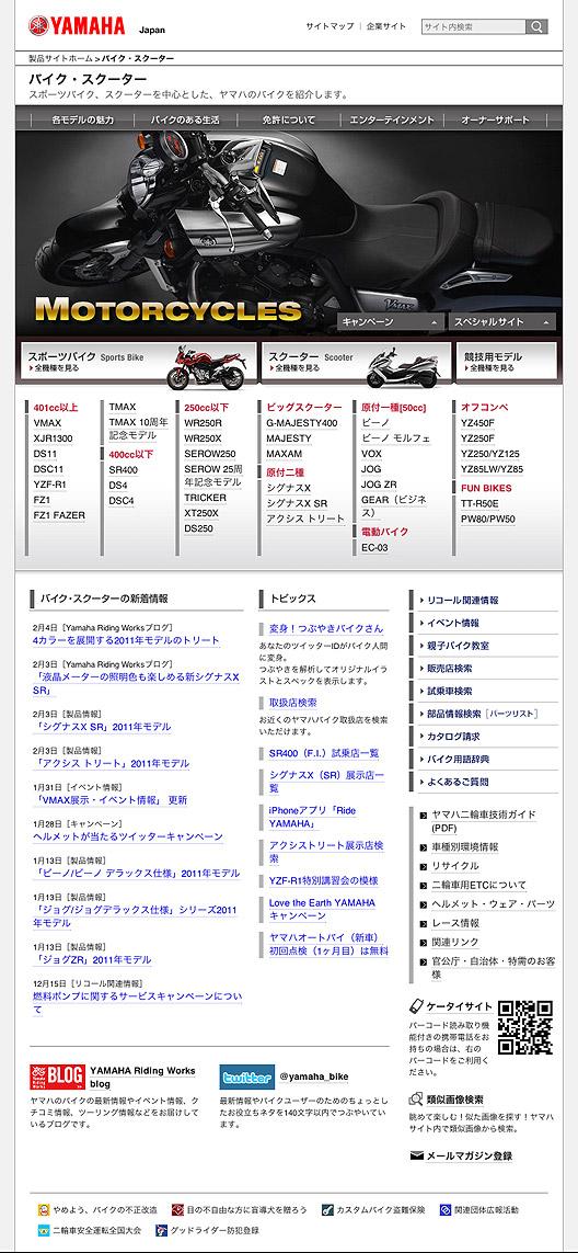MCトップページVMAX篇