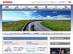 ヤマハ発動機:トップページ/企業系上位階層ページリニューアルの詳細を見る