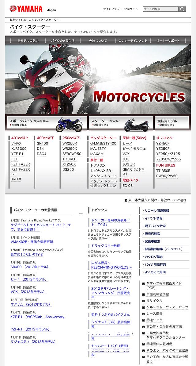 MCトップページR1篇