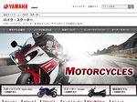 ヤマハ発動機:バイク・スクーター製品情報・更新の詳細を見る
