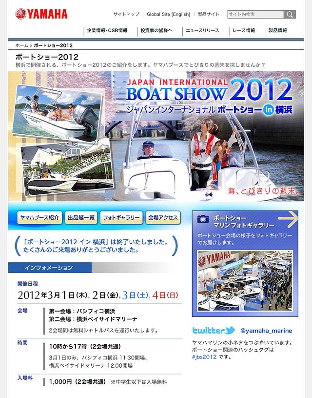 BaotShow2012