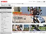 ヤマハ発動機:125ccスクーターの魅力 改訂の詳細を見る
