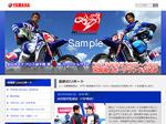 ヤマハ発動機:レーススペシャルサイト レスポンシブ化リニューアルの詳細を見る