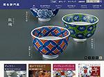 源右衛門窯:オフィシャルサイトの運営/オンラインショップのサポートの詳細を見る